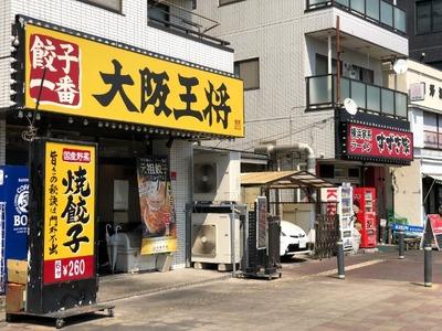 19/03/27とんぱた亭新子安店 04