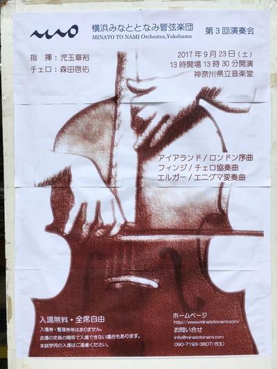 17/09/23三陽 13