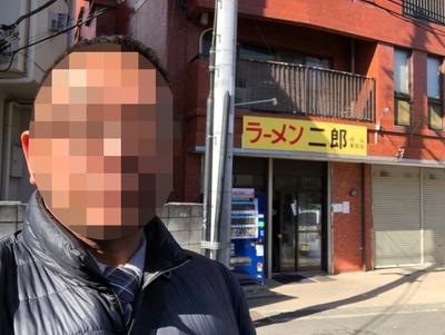 18/01/24ラーメン二郎中山駅前店01