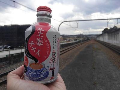 16/02/17町田汁場しおらーめん進化町田駅前店 02