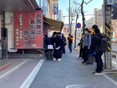 20/01/30伝説のすた丼屋横浜西口店 07