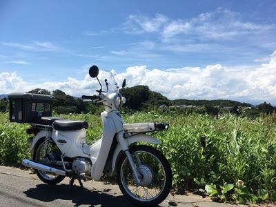 17/07/14ラーメン二郎めじろ台店 01