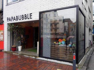 PAPABUBBLE横浜店 外観