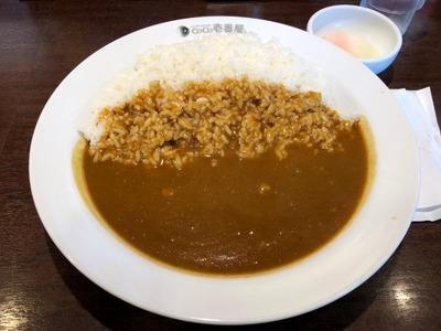 18/05/31CoCo壱番屋八王子楢原店 01