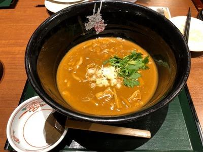 19/03/17竜泉寺の湯八王子みなみ野店 04