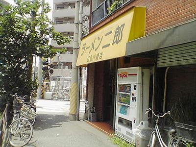 ラーメン二郎京急川崎店 昼外観