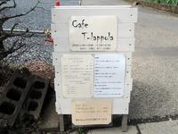 Cafe T-lappola 外観1