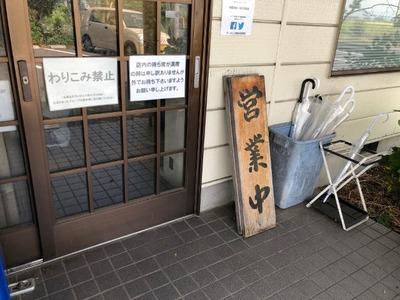 18/08/30ラーメン二郎栃木街道店 01