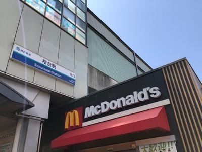 19/04/20ラーメン二郎桜台駅前店 02