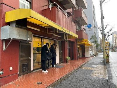 20/03/02ラーメン二郎品川店01