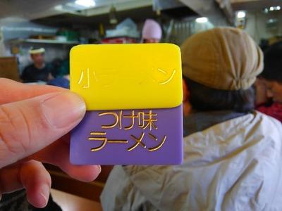 15/12/04め二郎 小つけ味ラーメン(ニンニク)1