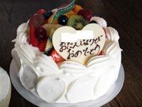 11/06/12ヴェールの丘幹裕誕生日ケーキ 2