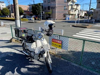 21/02/09ラーメン二郎めじろ台店 01