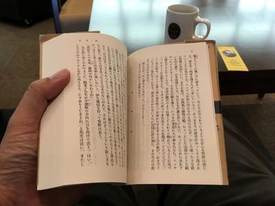 16/10/02タリーズコーヒーみなみ野店02