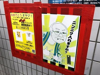 19/09/28 二郎三田本店 ぶたラーメン 07