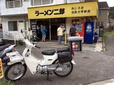 16/09/14め二郎小つけ麺(ニンニク、野菜、アブラ)01