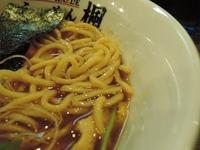 14/12/26らーめん楓 醤玉楓麺 2