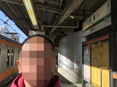 17/01/18ラーメン二郎荻窪店 (ニンニク少なめ)04