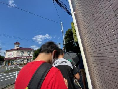20/09/08ラーメン二郎めじろ台店 04