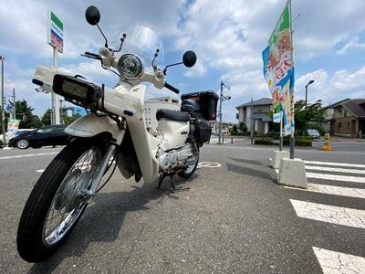 20/08/03ファミマの大盛にんにく醤油ラーメン 01