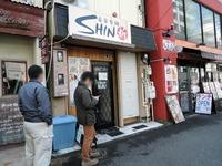 自家製麺SHIN(新) 外観
