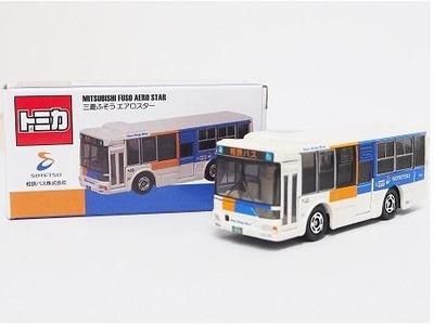 07相鉄バス トミカ