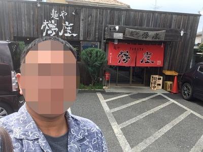 17/05/18麺や樽座小宮店 01