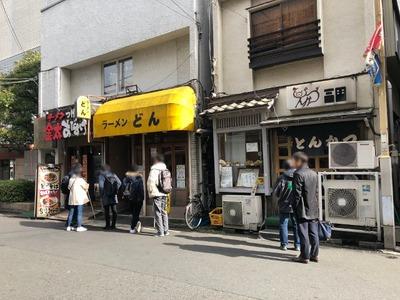 18/01/15とんかつ三田日吉店 鳥からあげ定食 01