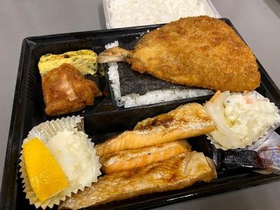 20/05/21磯丸水産横浜鶴屋町店 02