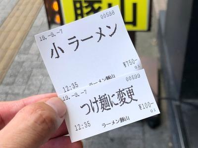 19/08/07ラーメン豚山 02