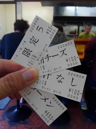 16/06/18ラーメンエース 小ラーメン汁なし海老味04