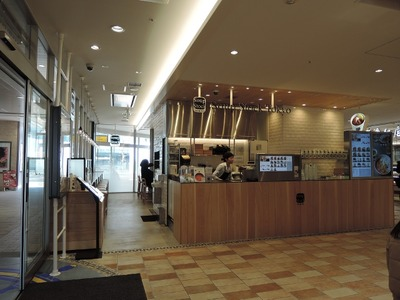 Soup Stock Tokyo CIAL桜木町店 外観1