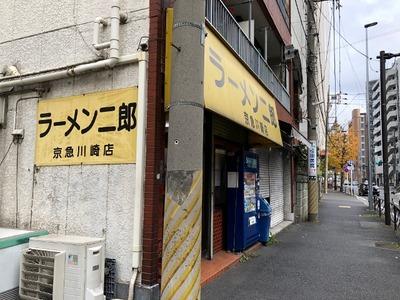 19/12/09ーメン二郎京急川崎店 02