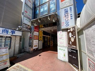 20/09/04らーめん中々(なかなか)鶏らーめん+煮玉子 10