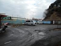麺工房隠国 駐車場