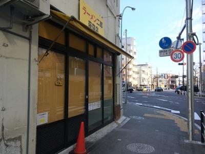 17/01/18ラーメン二郎荻窪店 (ニンニク少なめ)05