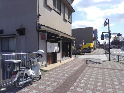 16/03/15青葉八王子店 中華そば01