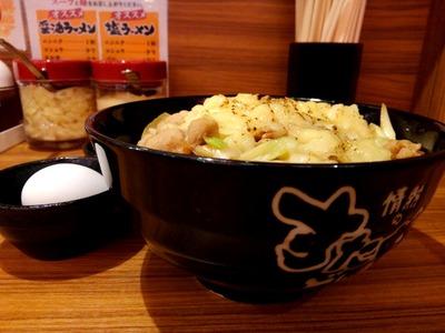 15/12/26壱角家関内本町店 06