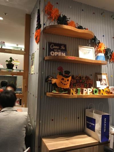 17/10/29ソラノイロNIPPON東京駅店 03