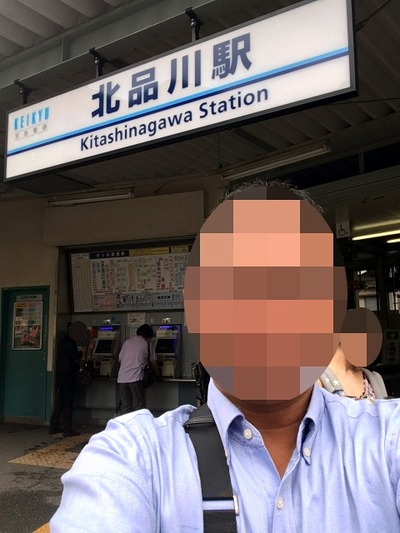 16/09/07ラーメン二郎品川店01