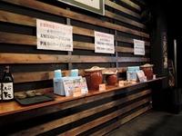 麺屋侍八王子店 店内7