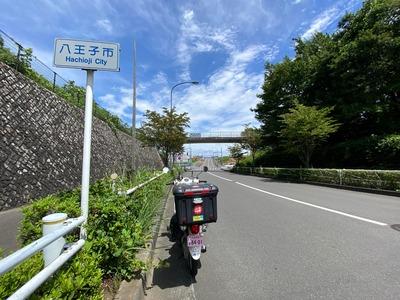 21/08/22とりビアー八王子みなみ野店 01