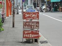 15/05/28らーめん中々(なかなか)鶏らーめん+煮玉子11
