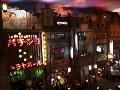 17/11/16新横浜ラーメン博物館 08