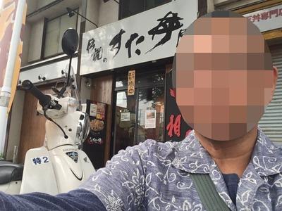 17/10/12伝説のすた丼屋八王子東浅川店 01