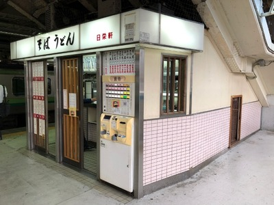 19/10/07日栄軒 01