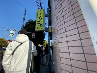 20/12/22ラーメン二郎めじろ台店 03
