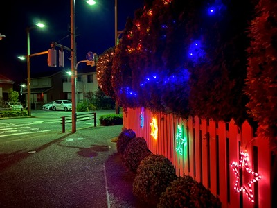 20/12/27ラーメン花木流味噌 01