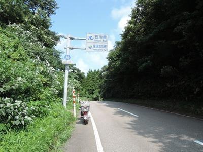 DSCN0984-1