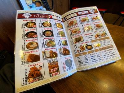 21/03/10とりビアー八王子みなみ野店 05